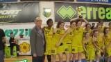 Il Vyp Cariparma Basket Parma trionfa al Trofeo Conad