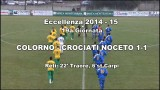Eccellenza: Colorno – C.Noceto 1-1, highlights e  interviste