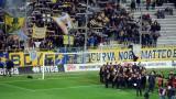 Parma Calcio: il Tardini fa gli auguri a Giuseppe Verdi con il Va' Pensiero